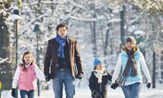 Bis zu 20 % Familien-Ermässigung